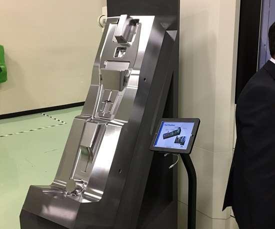 Makino workpiece for center console of automobile