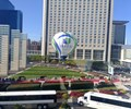 IMTS 2018 balloon in Chicago, Illinois