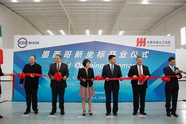 Hangzhou XZB Tech