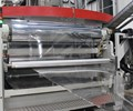 De reciclador a fabricante de lámina para envases: Greenmind