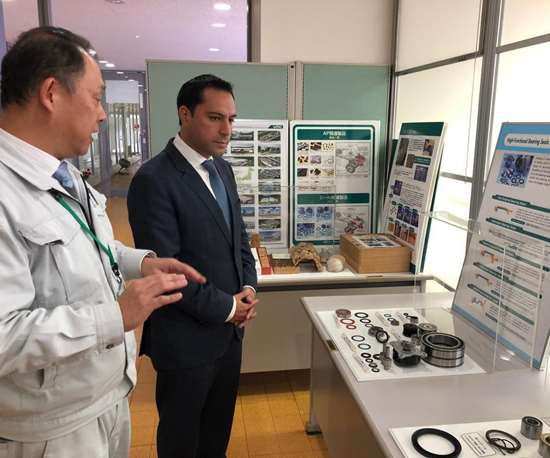 Uchiyama Manufacturing Corporation