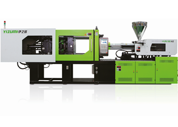 Máquina de moldeo por inyección UN160A5.