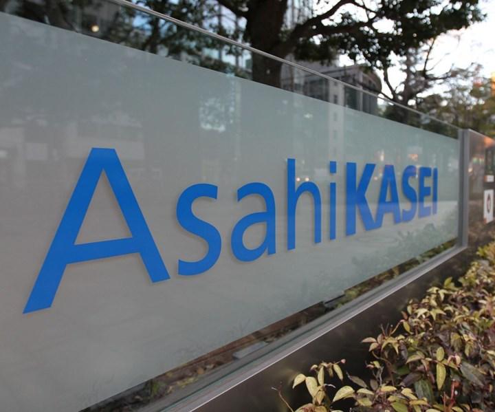 Asahi Kasei Corp., fabricante japonés de compuestos de plástico para OEMs
