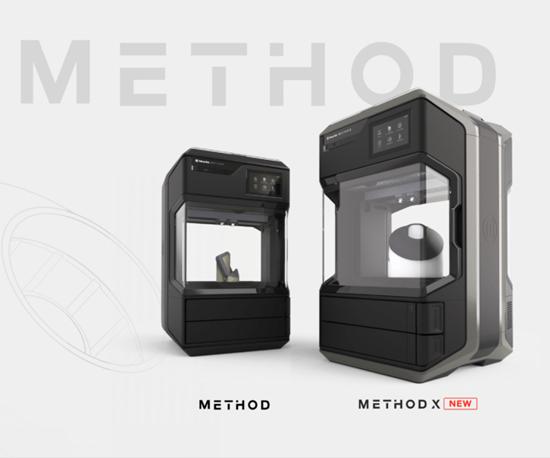 El próximo 10 de septiembre se realizará el lanzamiento oficialpara latinoamérica de la nueva impresora 3D industrial de MakerBot.