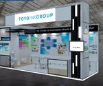 ToyoInk lanzaal mercado indonesio una amplia cartera de soluciones de envasado seguras y sostenibles.