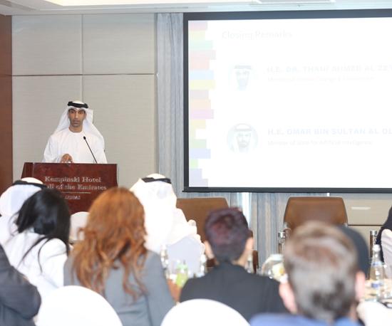 El primer desafío comienza en los Emiratos Árabes Unidos y es una colaboración entre el Foro Económico Mundial y los Ministerios de Inteligencia Artificial, y deMedio Ambiente y Cambio Climático.