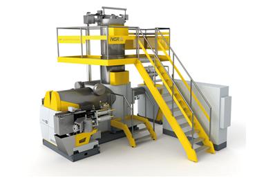 LíneaLSP (policondensación en estado líquido), deNext Generation Recyclingmaschinen GmbH (NGR).