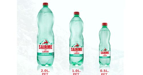 Estas son las botellas de PET producidas con lamáquina sopladora APF-6004, de PET Technologies, paraSairme Mineral Waters.