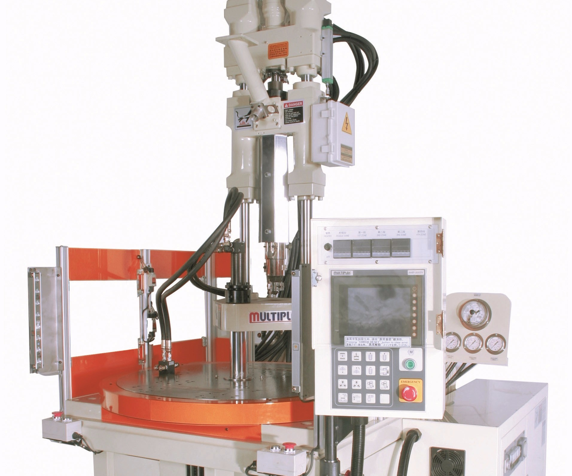 Multiplas V3R vertical injection press, available from Gluco
