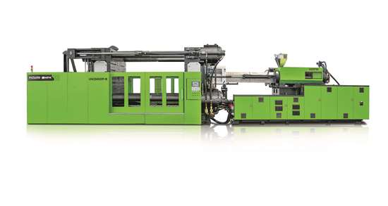 Yizumi HPM DP-N servohydraulic two-platen injection molding machines