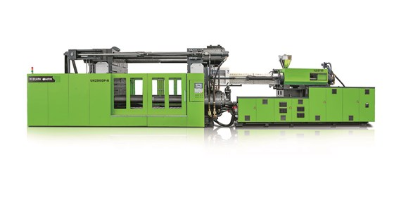 Yizumi HPM DP-N servohydraulic two-platen injection molding machines