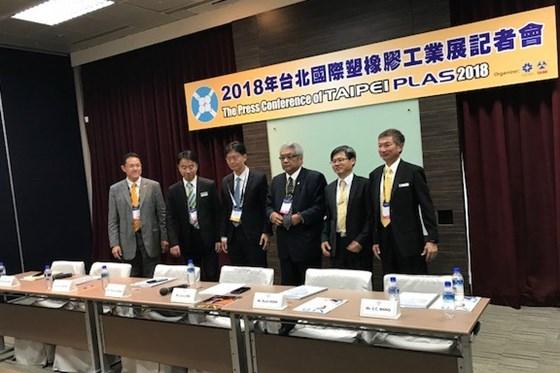 Taipei Plast 2018