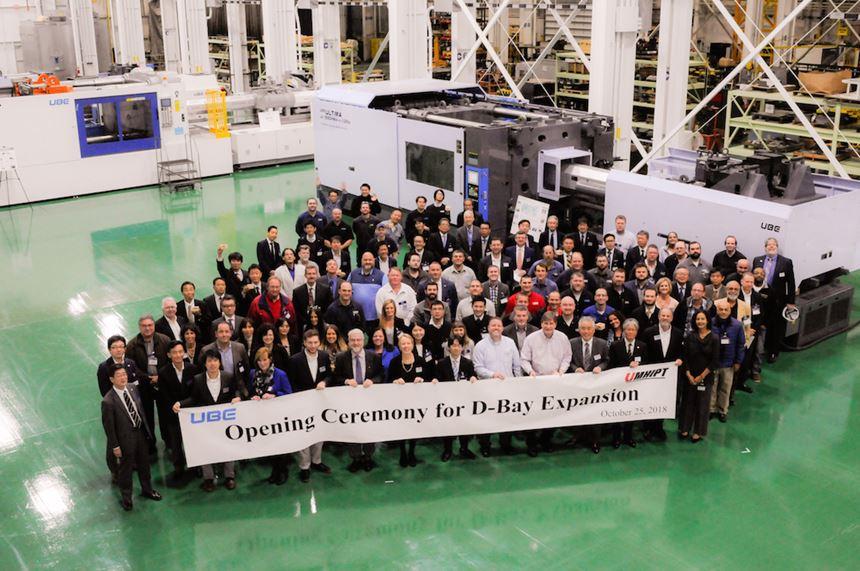 UBE Machinery Inc.  2018 expansion