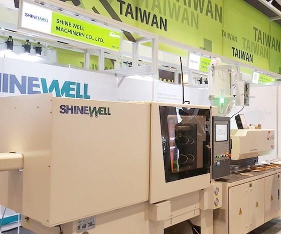 Shine Well Machinery Co. Ltd. NPE2018