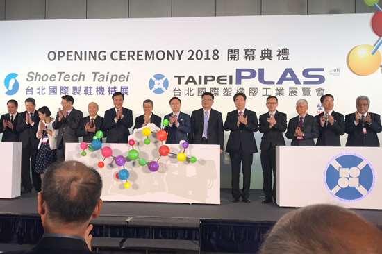 Taipei Plas 2018