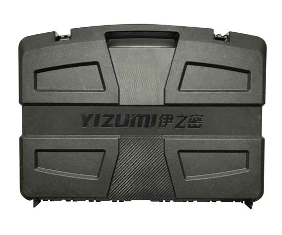 Yizumi-HPM is molding this briefcase using MuCell foaming together with rapid heat/cool molding.