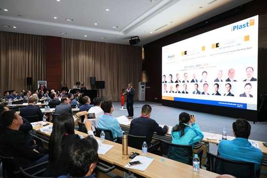 Chinaplas 2019 Industry 4.0