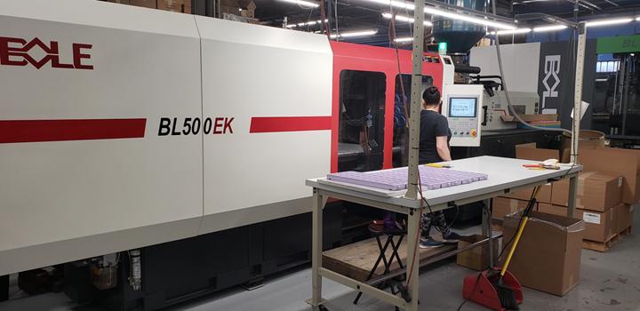 Bole 500 ton EK injection molding machine