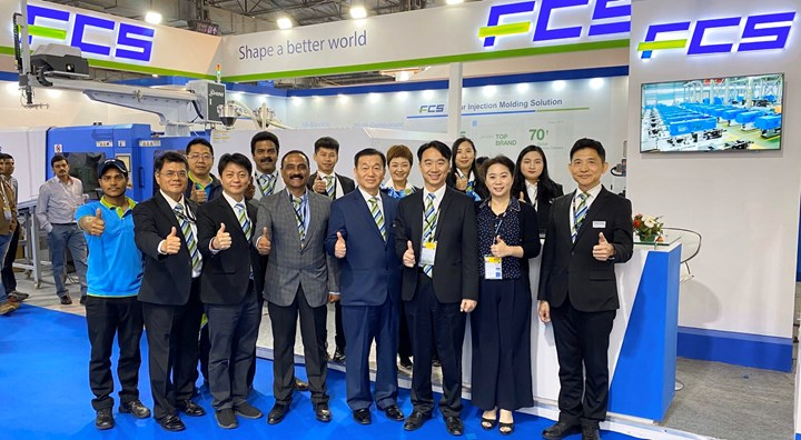FCS new India plant