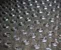 The Race for a Coronavirus Vaccine Spurs Syringe, Vial Production