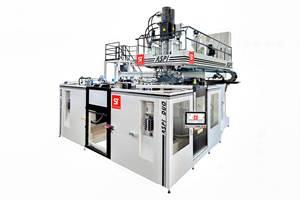吹塑:用于大型和复杂工业部件的增强机