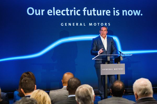A Quick Word About Electric Trucks @ GM Detroit-Hamtramck image