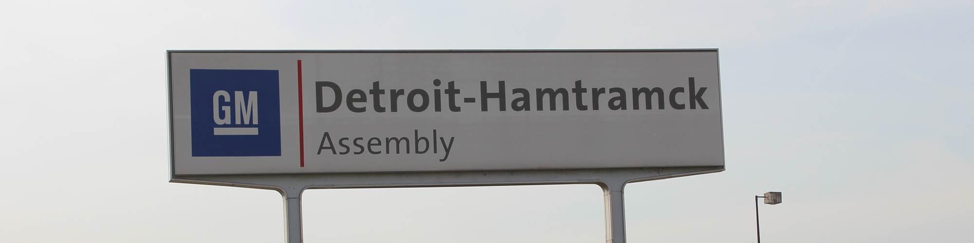 GM Detroit-Hamtramck plant