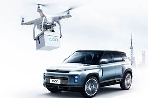 Look Up in the Sky: It's a Drone Delivering Your Car Keys