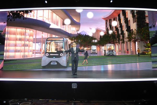 Toyota to Launch. . . a City image