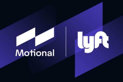 Motional,Lyft在2023年推出Robo-Taxi服务