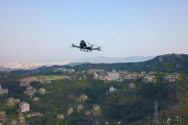Pilot operation of EHang 216 in Taizhou, China