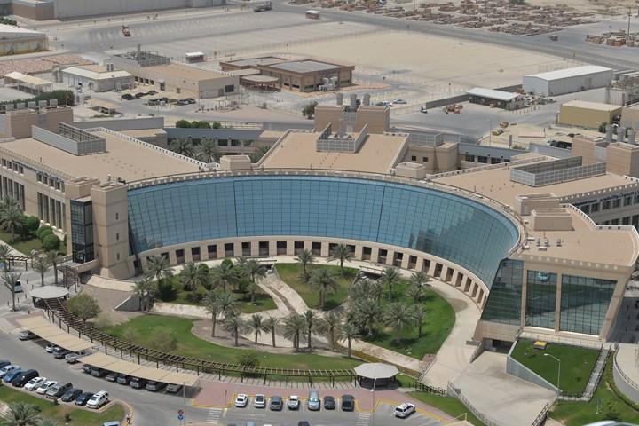 Saudi Aramco research and development center