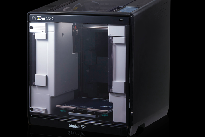 Rize adaptive 3D composites printer