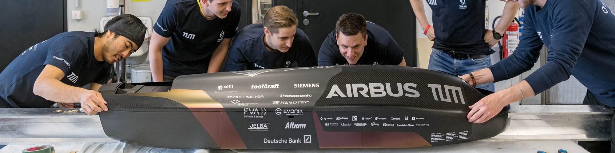 Hyperloop Pod中的Tu慕尼黑复合材料