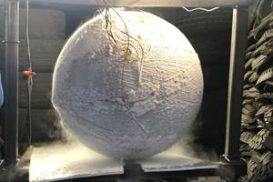 spherical all-composite cryotank