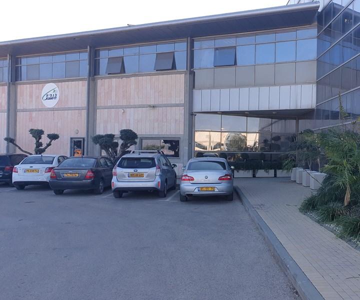 Kanfit Ltd. aerospace composites manufacturer facility