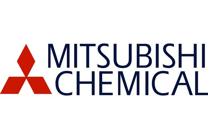 Mitsubishi Chemical Corp. logo