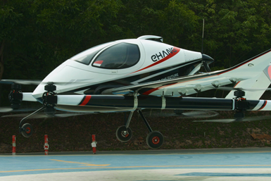 EHang VT-30.