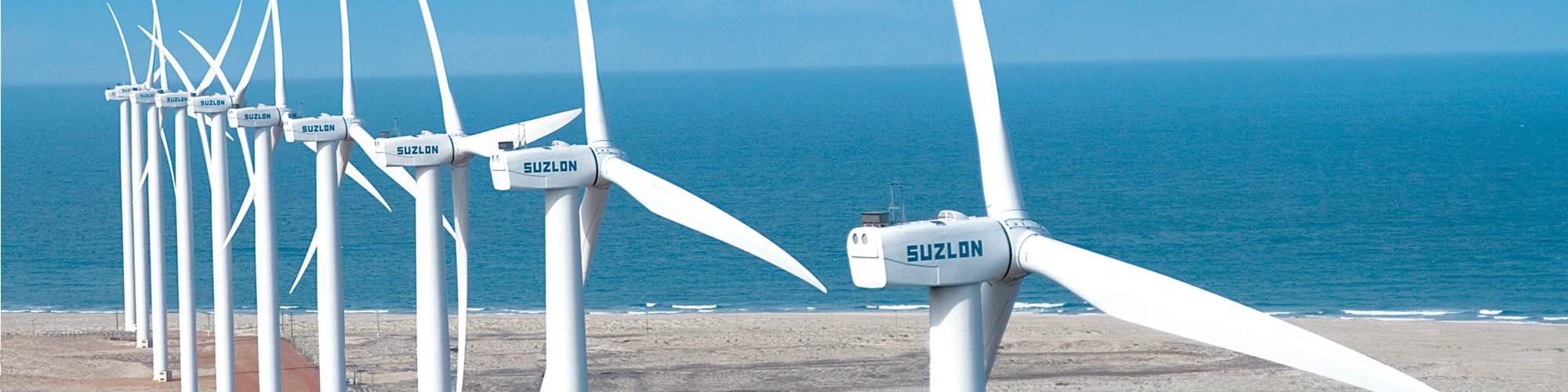 Suzlon风力涡轮机