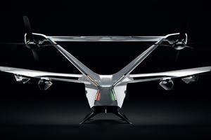 空中客车展示城市空中客车eVTOL车辆用于城市空中交通