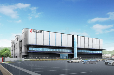 An architect's rendering of Kyocera's upcoming R&D building at its Kokubu campus