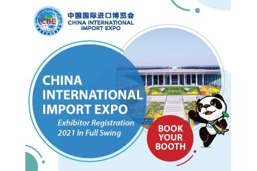 A promotional image announcing that registration is underway for the China International Import Expo