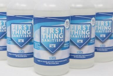 HMG sanitizer