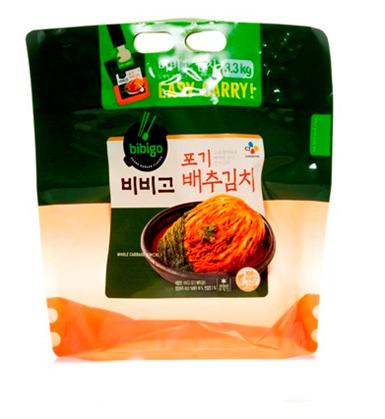 CJ CHEILJEDANG,Kimchi Easy Carry Pouch.