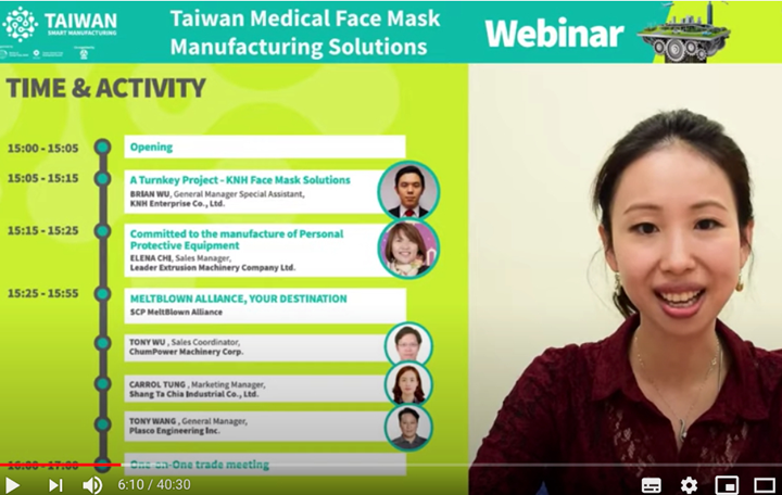Webinar: Taiwan Medical Face Mask Manufacturing Solutions