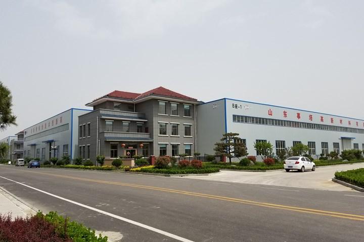 Star Advance Materials (Shandong) Co Ltd. in China.