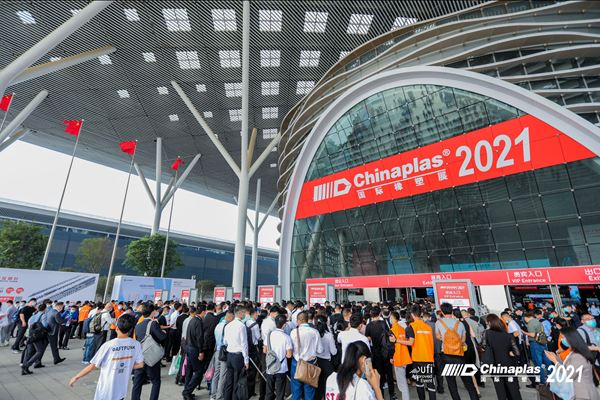 Chinaplas 2021 Kicks Off In Person image