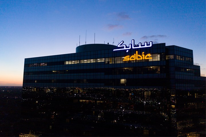 SABIC's Houston headquarters
