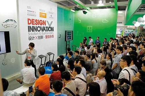 Diseño X Innovación