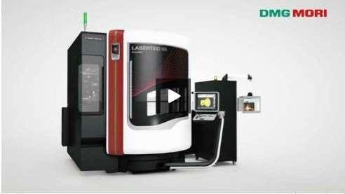 DMG MORI hybrid machine tool